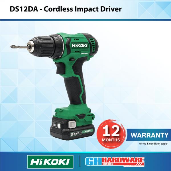 DS12DA 1